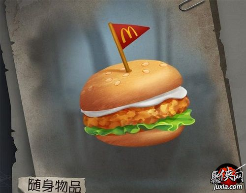 第五人格麦当劳美团外卖联动活动