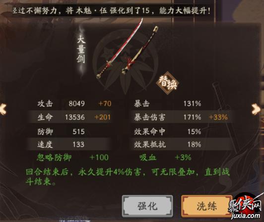 阴阳师山海之战低保