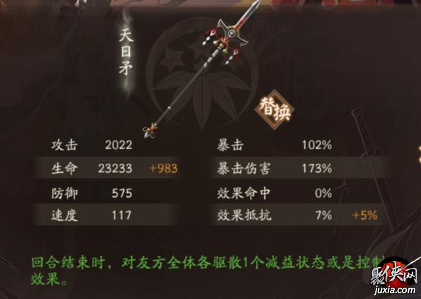 阴阳师鬼王座大岳丸阵容