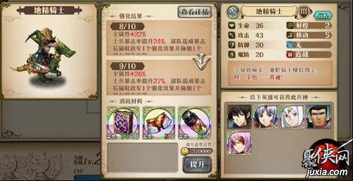 梦幻模拟战奥利佛技能装备攻略 奥利佛盗贼王子图片
