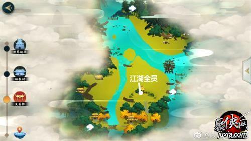 剑网3指尖江湖开元天宝群英图卷成就攻略