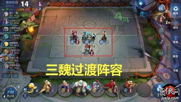 """王者模拟战""""养猪流""""火了,后期轻松做到1V9,枝桠推荐解析细节"""