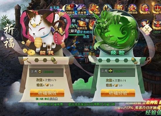 古剑奇谭2官网