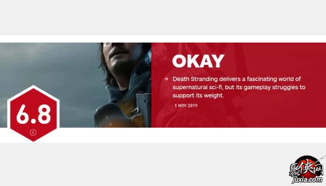 死亡搁浅IGN评分