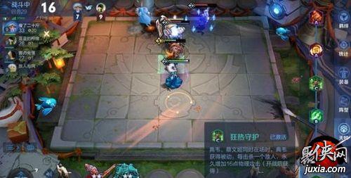 王者模拟战刺客站位阵容搭配攻略