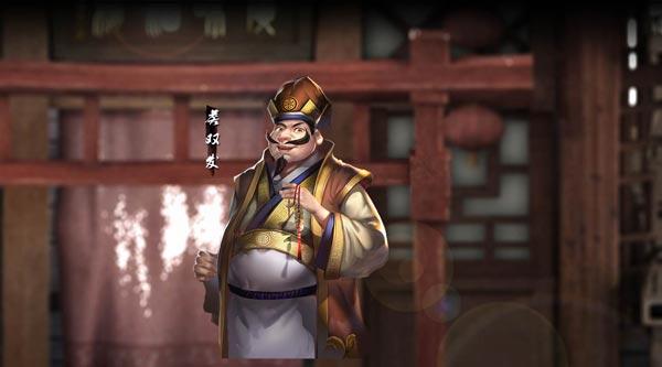 光环游戏霸秦神秘NPC揭秘