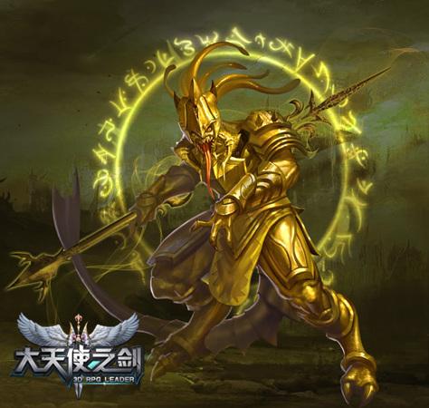 37大天使之剑公测