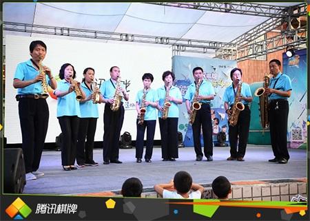 欢乐斗地主社区居民开幕表演