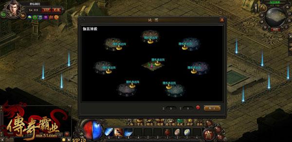 傳奇霸業伽藍神殿地圖
