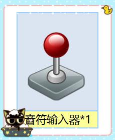 炫舞时代【活动】9.21-9.28 超星星密码链式任务来