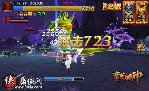 万古蛇妖_第9集 蛇妖肆虐 - Soyo Kaze