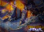 玄幻页游《九星天辰诀》游戏场景截图