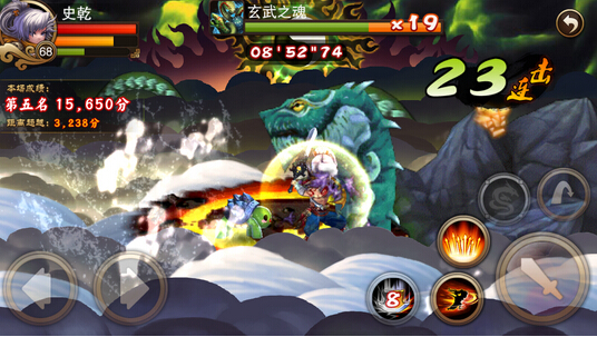 三国之刃左慈迷阵战斗画面
