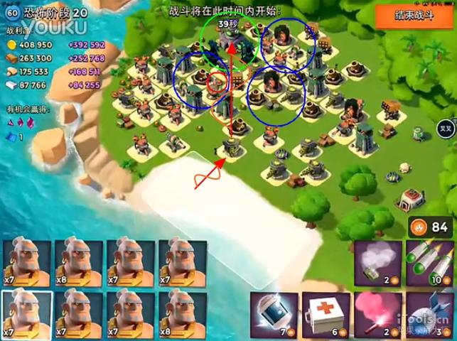 海岛奇兵恐怖博士阶段20攻略