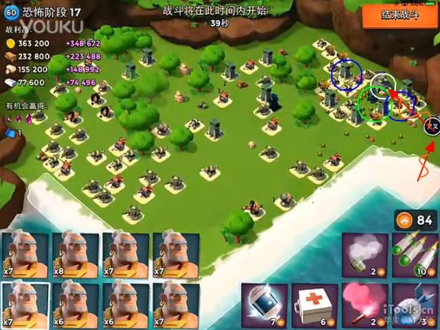 海岛奇兵恐怖博士阶段17攻略