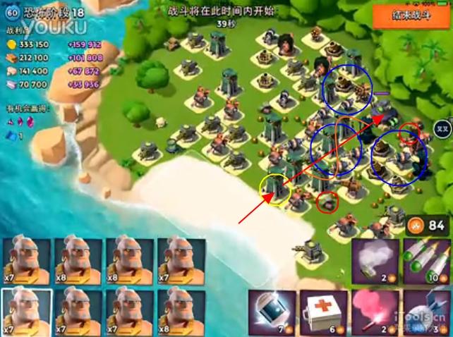 海岛奇兵恐怖博士阶段18攻略