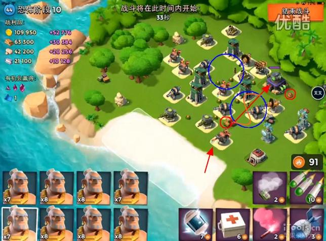 海岛奇兵恐怖博士阶段10攻略