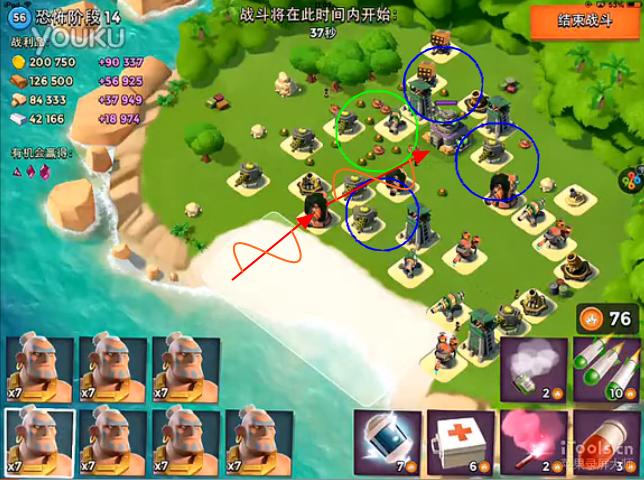 海岛奇兵恐怖博士阶段14攻略