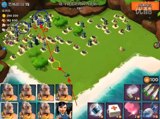 海岛奇兵恐怖博士阶段15攻略