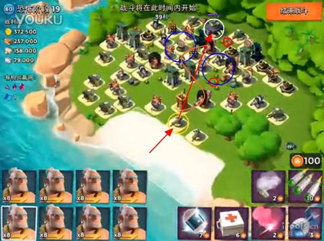 海岛奇兵恐怖博士阶段19攻略