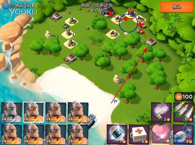 海岛奇兵恐怖博士阶段3攻略